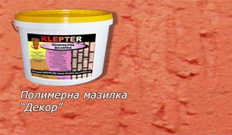 """Полимерна мазилка """"Декор"""""""