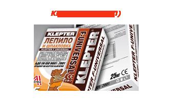Klepter Flex (БЯЛ)