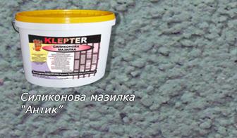 """МЕНЕРАЛЬНАЯ СИЛИКОНОВАЯ ШТУКАТУРКА  """"ANTIK"""""""