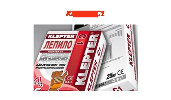 Лепило на циментова основа КЛЕПТЕР – С1