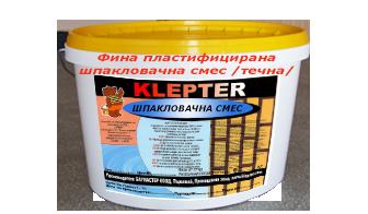 Фина пластифицирана шпакловъчна смес /течна/ – Пластификс Клептер