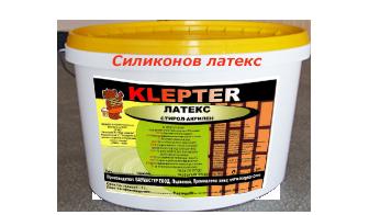 СИЛИКОНОВ ЛАТЕКС – КЛЕПТЕР
